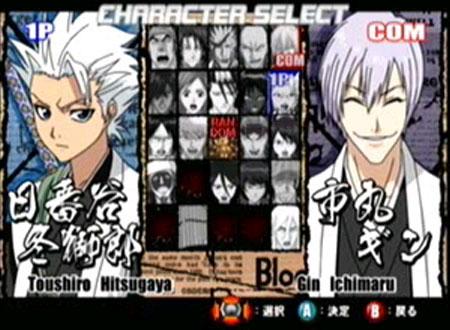 Toushiro vs Gin, de strijd kan beginnen.
