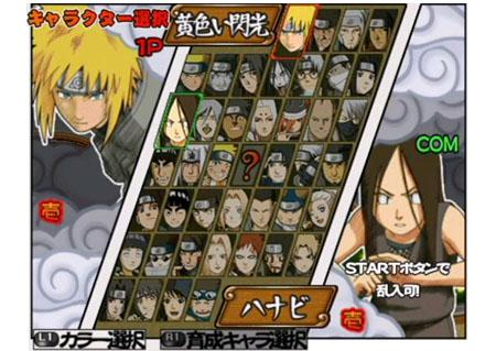 Naruto Jutsus on Guia De Naruto Ultimate Ninja 3   Segun El Vago