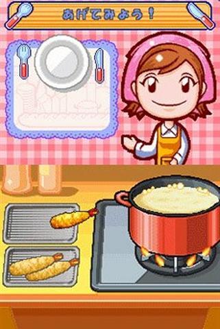 Игра Cooking Academy Скачать