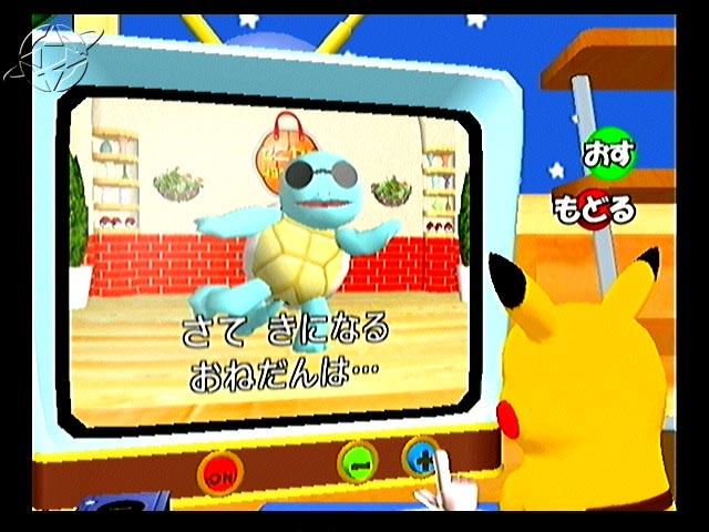 Shop N Squirtle 7